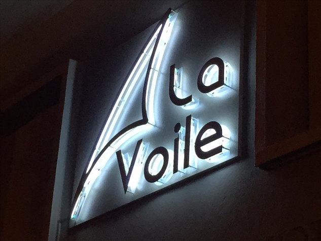 Hotel la voile à Locmariaquer